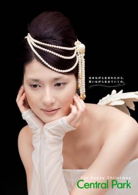 006_2005xmas-poster.jpg