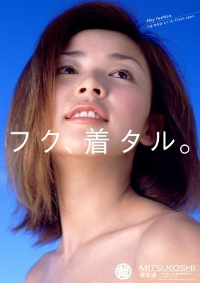 048_shiho2.jpg