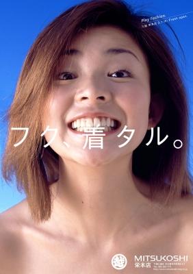 050_shiho4.jpg