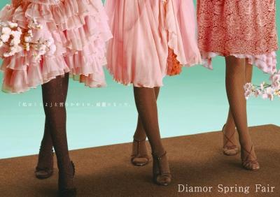 059_diamor_spring.jpg