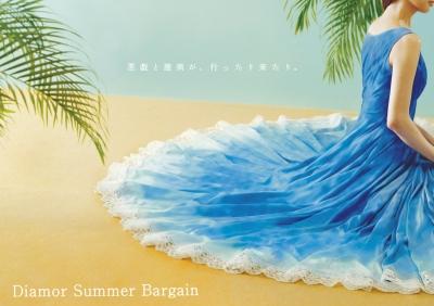 060_diamor_summer.jpg