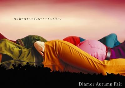 061_diamor_autumn_.jpg